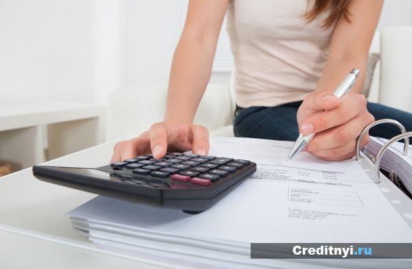 Ставка налога за частный дом
