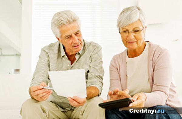 Добровольное страхование для пенсионеров