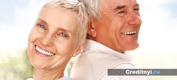 Система страхования для пенсионеров