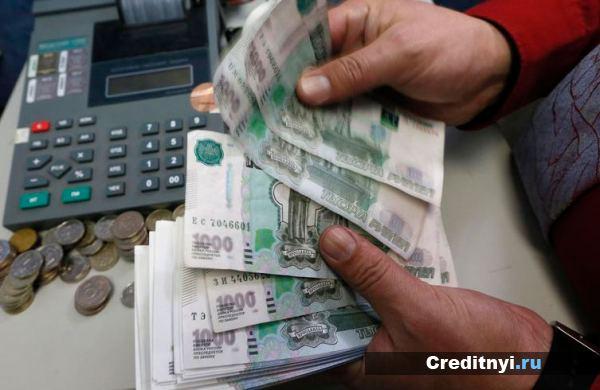 Средняя страховая пенсия по россии