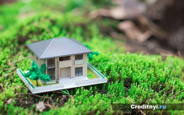 Втб банк москвы в краснодаре ипотека пенсионеру