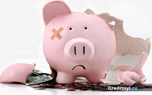 Наблюдение в процедуре банкротства