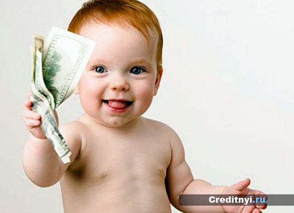 Рост материнского капитала