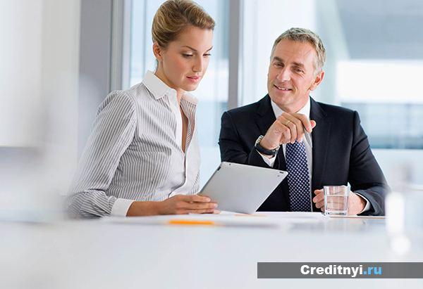 Меры по предупреждению банкротства организации
