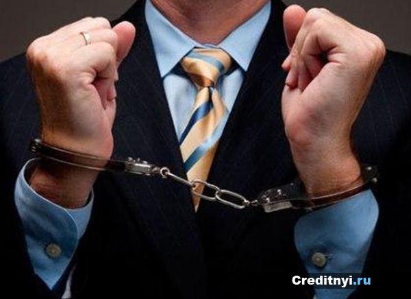 Ответственность юридических лиц за неуплату налогов