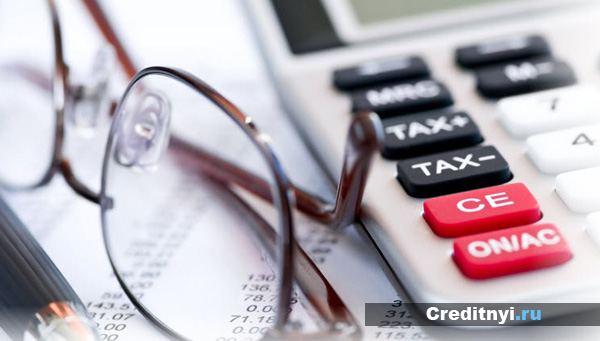 Льготы по налогу на земельный участок