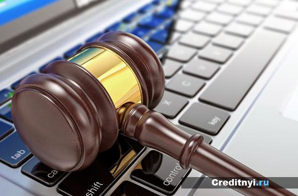Электронные торги в процедуре банкротства