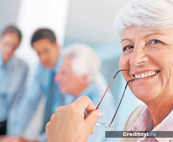Выплатят ли пенсию работающим пенсионерам