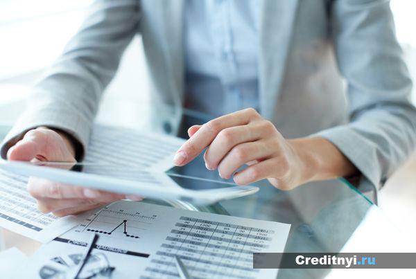 Уплата налога предприятиями на УСН