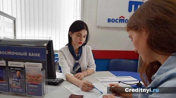 кредитный специалист почта банк вакансии
