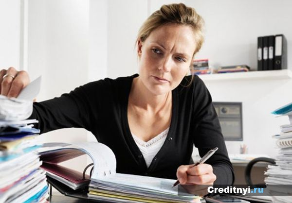 Процесс фиктивного банкротства
