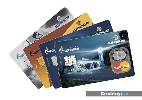 Как оформить кредит онлайн на сайте – наглядная инструкция.