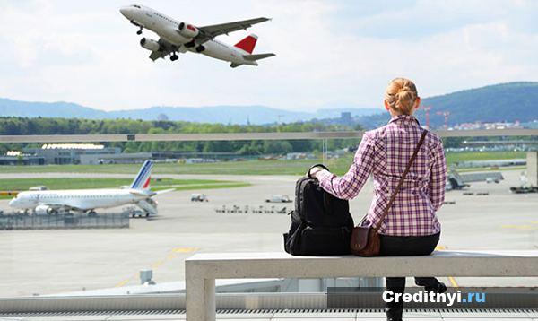 Выезд за границу при наличии долга