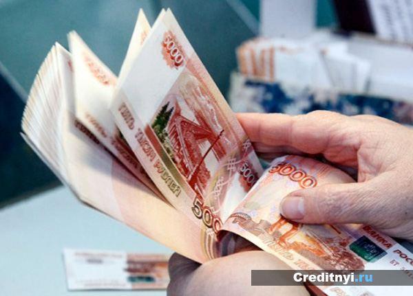 Срочный вклад в Московском Индустриальном Банке