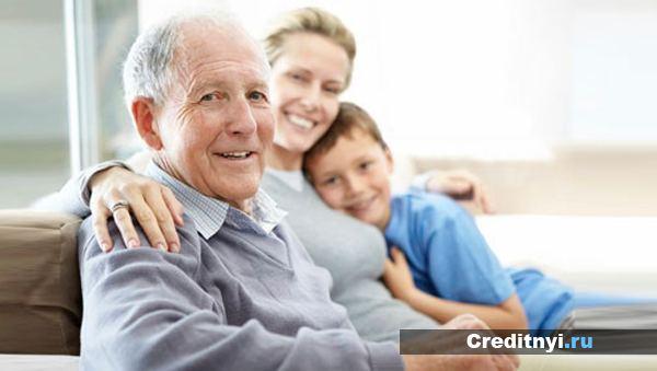 Негосударственный пенсионный фонд ргс