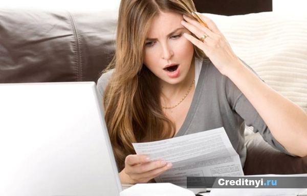 Штраф за неуплату налогов