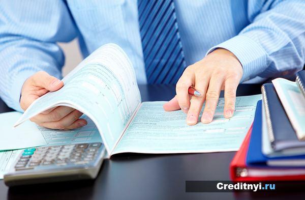 Процедура наблюдения на предприятии-банкроте