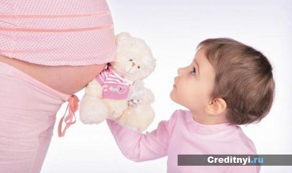Поддержка семей с детьми
