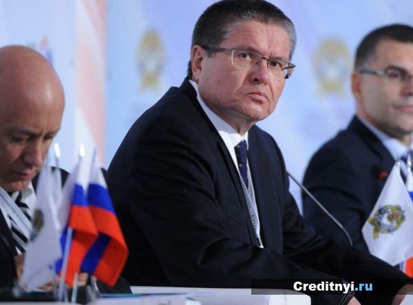 Минэкономразвития РФ против материснкого капитала