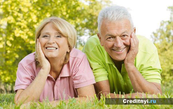 Получениепожизненной пенсии через НПФ