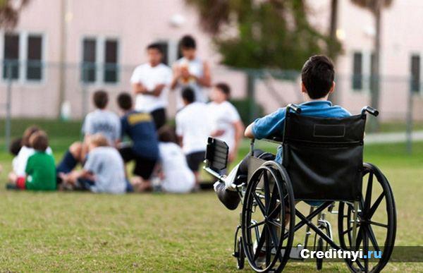 Опекунство над ребенком-инвалидом