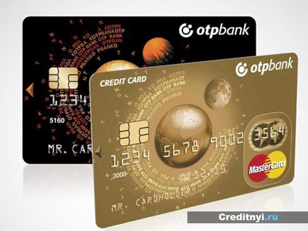 Кредитные карты банка ОТП