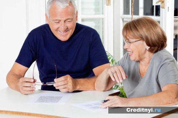 Оформление кредита пенсионерами