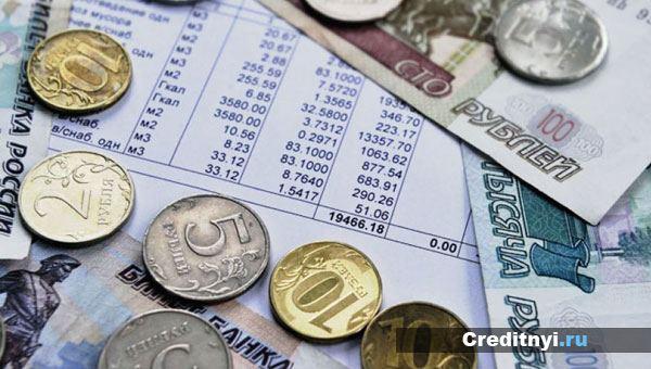 Пересчет пенсии пенсионерам мвд украины в 2016 году