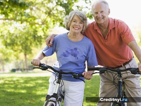 Транспортный налог для лиц пенсионного возраста