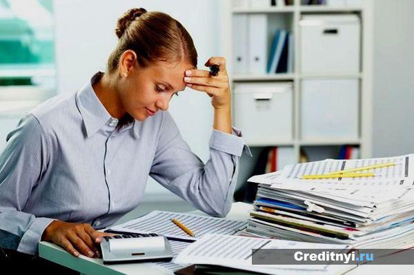 Налоговая отчетность организаций