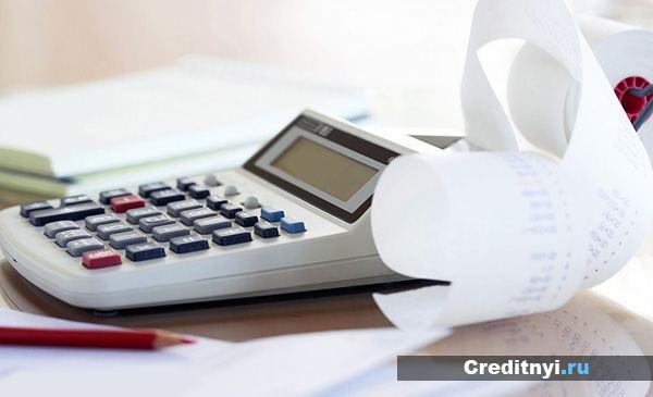 Расчет налога на прибыль