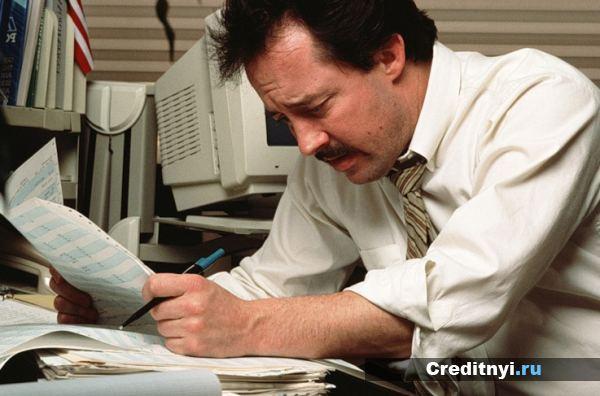 Срок исковой давности кредитного договора
