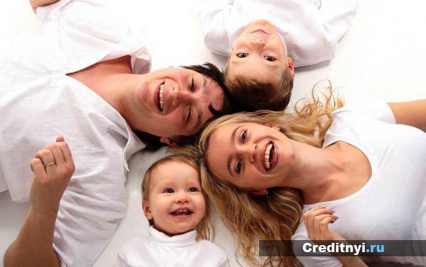 Оформление материнского капитала