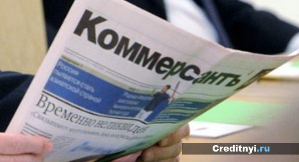 Сведения о банкротстве дублируются в газете