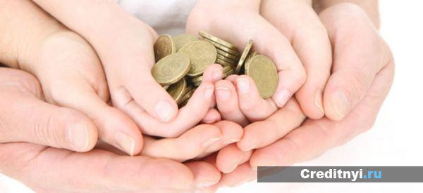 Кредит пенсионерам от сбербанка в 2020 году