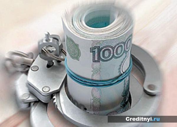 Неуплата налогов грозит заключением под стражу