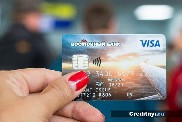 онлайн заявка на рефинансирование в банк открытие