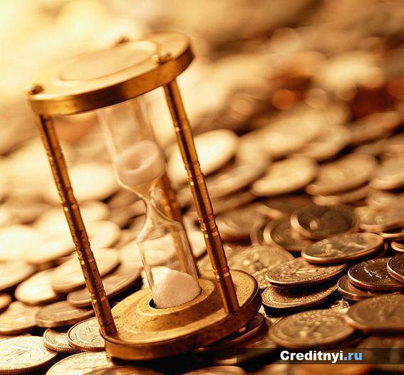 Погасить кредит досрочно можно