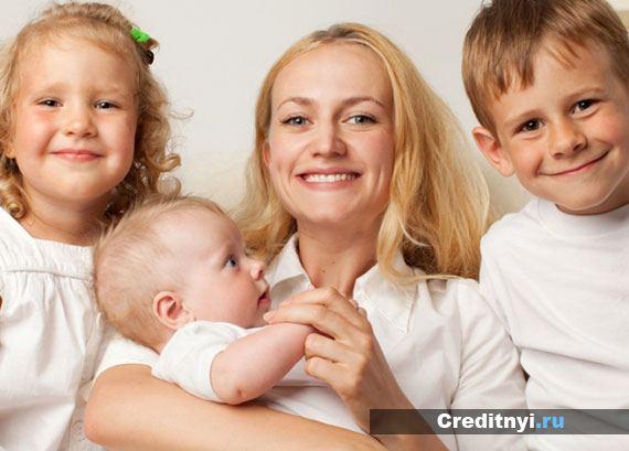 Льготы семьям с тремя детьми