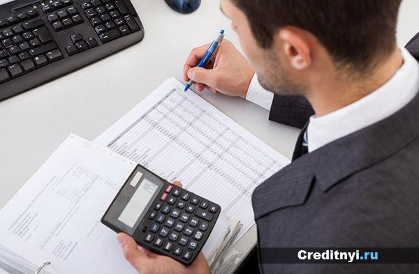 Ответственность за преднамеренное банкротство