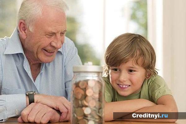 Пенсионное страхование между негосударственным пенсионным фондом