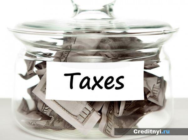 Прогрессивное налогообложение