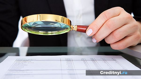 Ки кредитные истории