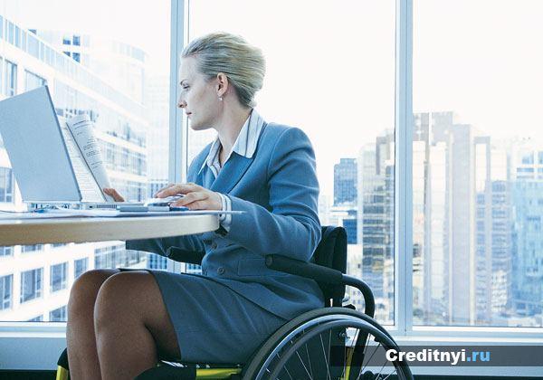 Женщина с инвалидностью на работе