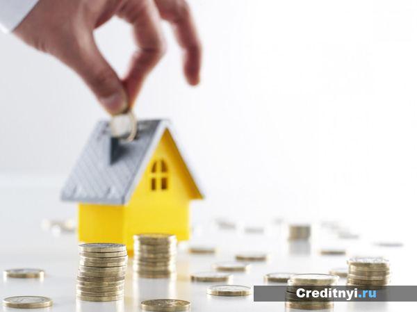 Налоговый возврат по ипотеке