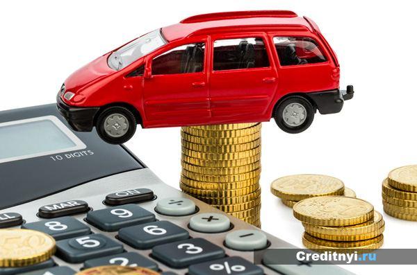 Льготы по уплате танспортного налога многодетным