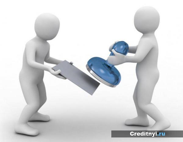 заказать справку о закрытии кредита