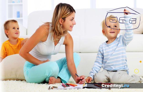 Материнский капитал погашение кредита на жилье
