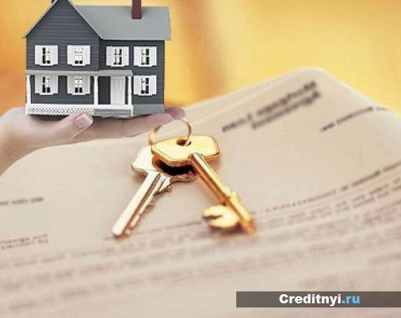 Недвижимость выступает залогом