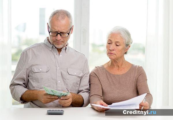 Как получить субсидию я пенсионер работаю